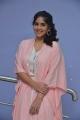 Actress Megha Akash Pics @ Dear Megha Teaser Launch