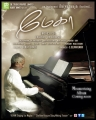 Music Maestro Ilayaraja in Megha Tamil Movie Posters