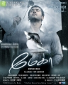 Actor Ashwin Kakumanu in Megha Tamil Movie Posters