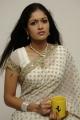 Actress Meghana Raj Cute Photo Shoot Stills
