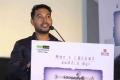 Madhampatty Rangaraj @ Mehandi Circus Audio Launch Stills