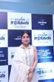 Actress Shweta Tripathi @ Mehandi Circus Audio Launch Stills