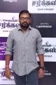 Raju Murugan @ Mehandi Circus Audio Launch Stills
