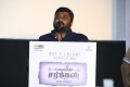KE Gnanavel Raja @ Mehandi Circus Audio Launch Stills