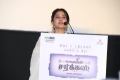 Shweta Tripathi @ Mehandi Circus Audio Launch Stills