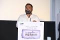 Rajsekar Pandian @ Mehandi Circus Audio Launch Stills