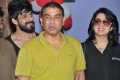 Producer Dil raju @ Mehbooba Movie Pre Release Function Photos