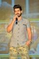 Actor Vishu Reddy @ Mehbooba Movie Press Meet Stills
