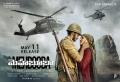 Akash Puri, Neha Shetty in Mehbooba Movie Release Posters