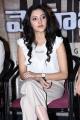 Actress Neha Shetty @ Mehbooba Thank You Meet Photos