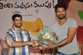Actor Ajmal Ameer @ Mellagaa Thattindi Manasu Talupu Movie Press Meet Stills