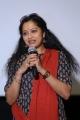 Anitha Chowdhary @ Mental Madhilo Thanks Meet Stills