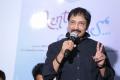 Raj Kandukuri @ Mental Madhilo Thanks Meet Stills