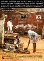 Merku Thodarchi Malai Movie Release Posters