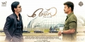 SJ Surya Vijay Mersal Movie Diwali Release Posters