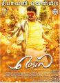 Vijay Mersal Movie Diwali Release Posters