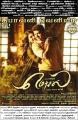 Samantha Vijay Mersal Movie Release Posters