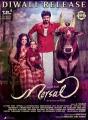 Nithya Menon Vijay Mersal Movie Release Posters