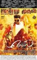 Vijay Mersal Movie Release Today Posters