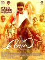 Vijay Mersal Movie Release Posters