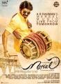 Vijay Mersal Songs Release Posters