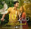 Vijay Samantha in Mersal Audio Release 10 hours to go Posters