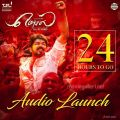 Vijay's Mersal Audio Launch 24 Hours to go Posters