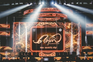 Mersal Music Release Stage Images