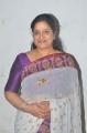 Actress Tulasi Shivamani @ Metro Movie Success Meet Stills