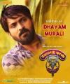 Actor Vaibhav Reddy in Meyatha Maan Movie Posters