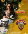 Actress Amrutha in Meyatha Maan Movie Posters