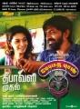 Priya Bhavani Shankar, Vaibhav in Meyatha Maan Movie Release Posters