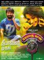 Vaibhav, Priya Bhavani Shankar in Meyatha Maan Movie Release Posters