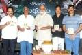 Raghavendra Rao, SPB, Tanikella Bharani at Midhunam Movie Audio Release Stills