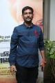 Producer Suresh Kamatchi @ Miga Miga Avasaram Trailer Launch Photos