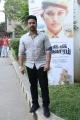 Arish Kumar @ Miga Miga Avasaram Trailer Launch Photos