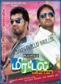 Vinay Rai, Santhanam in Mirattal Tamil Movie Posters