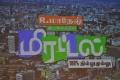 Mirattal Movie Press Meet Stills