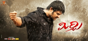Actor Prabhas in Mirchi Movie Latest Wallpapers