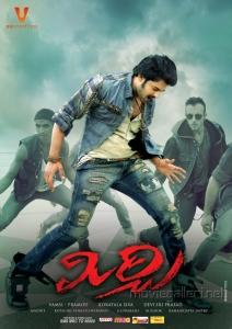 Actor Prabhas in Mirchi Movie Posters
