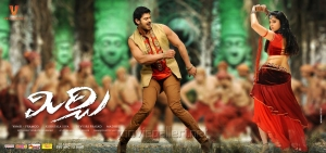 Prabhas, Anushka Hot in Mirchi Movie Wallpapers