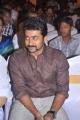 Actor Suriya at Mirchi Shiva Wedding Reception Photos