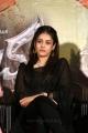 Actress Mishti Chakraborty in Black Churidar Pics