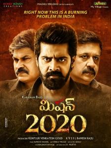 Nagendra Babu, Naveen Chandra, V. Jayaprakash in Mission 2020 Movie Poster
