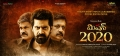 Mission 2020 Movie Stills