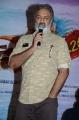 KL Damodar Prasad @ Mister 420 Logo Launch Photos
