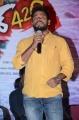 Director SS Ravikumar @ Mister 420 Logo Launch Photos