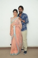 Priyanka Bhardwaj, Varun Sandesh @ Mister 420 Movie Press Meet Stills