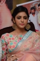 Actress Priyanka Bhardwaj @ Mister 420 Movie Press Meet Stills