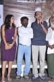 Mithivedi Press Meet Stills